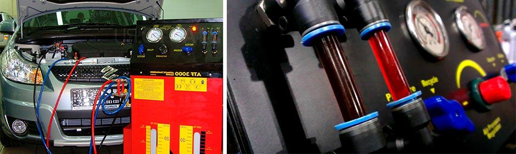 Замена масла в автоматической коробке
